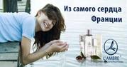 Консультант по парфюмерии